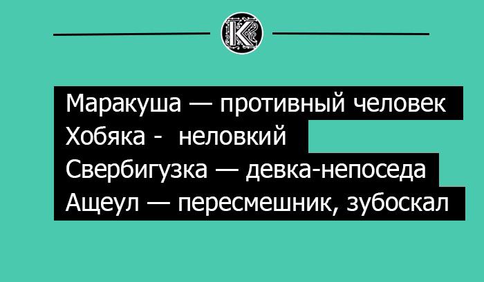kak-rugalis-na-rusi-6 (700x409, 126Kb)