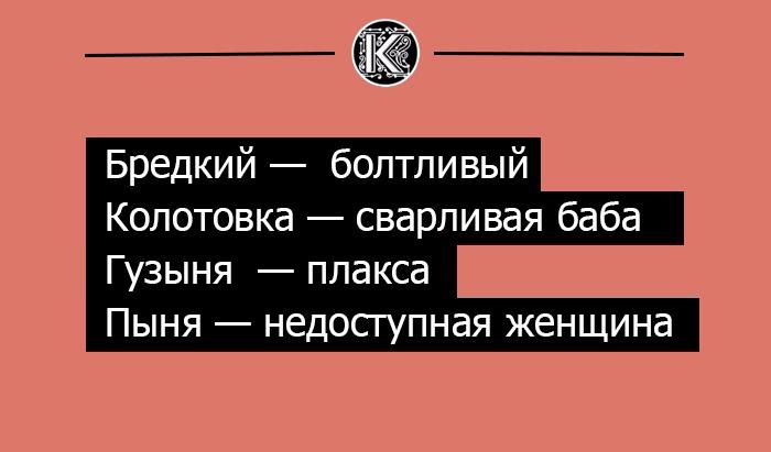 kak-rugalis-na-rusi-8 (700x411, 110Kb)