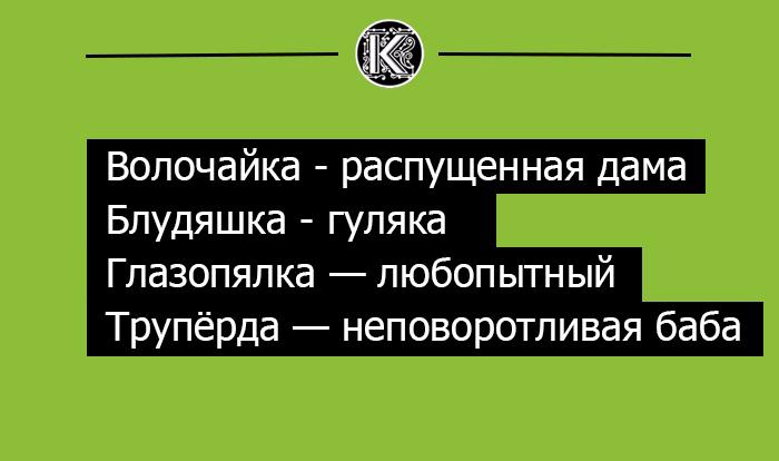 kak-rugalis-na-rusi-10 (700x414, 117Kb)