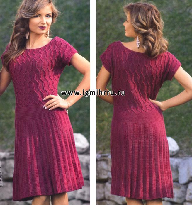 платье1 (655x700, 557Kb)