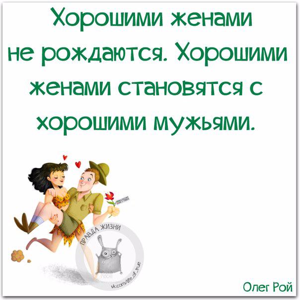 1430335524_frazki-15 (604x604, 221Kb)