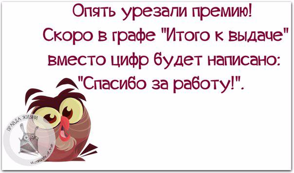 1430335536_frazki-20 (604x356, 159Kb)