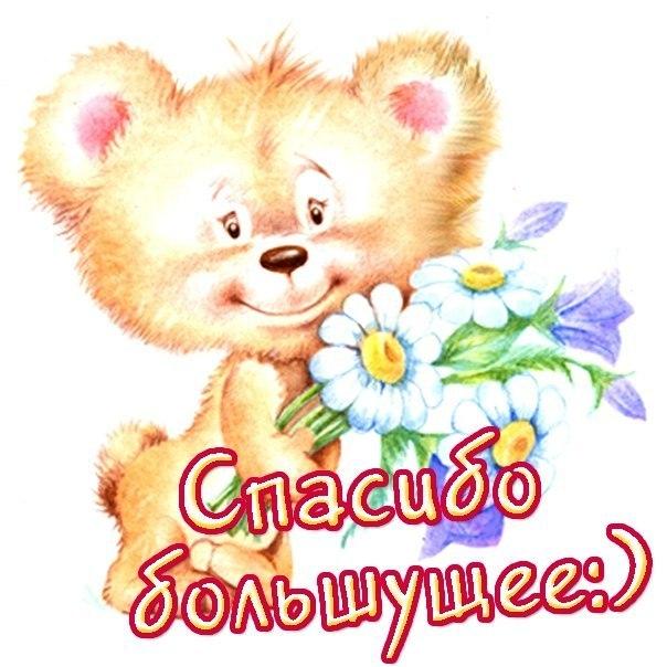 Мы вернулись!!!!!))))))