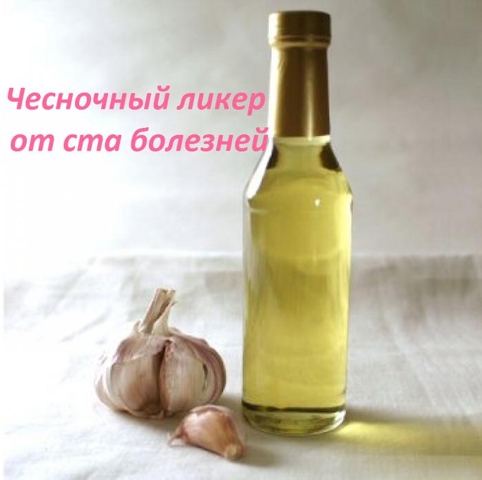 1430416395_CHesnochnuyy_liker_ot_sta_bolezney (700x698, 408Kb)