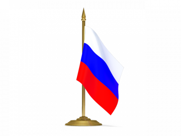 russia_flag_with_flagpole_640-600x450 (600x450, 75Kb)