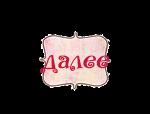 5543670_0_126747_88c36cf_orig (150x119, 20Kb)