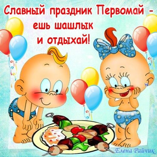 Все поздравления на все праздники