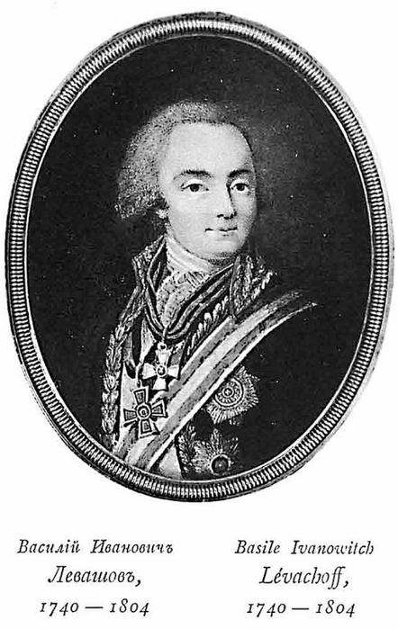 13_Basile_Ivanowitch_Levachoff,_1740-1804 (442x700, 174Kb)