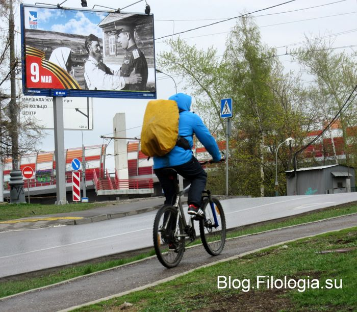 Велосипедист с рюкзаком за спиной (700x612, 101Kb)