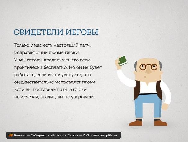 3106679_WhOo9s_PcdQ (604x458, 46Kb)