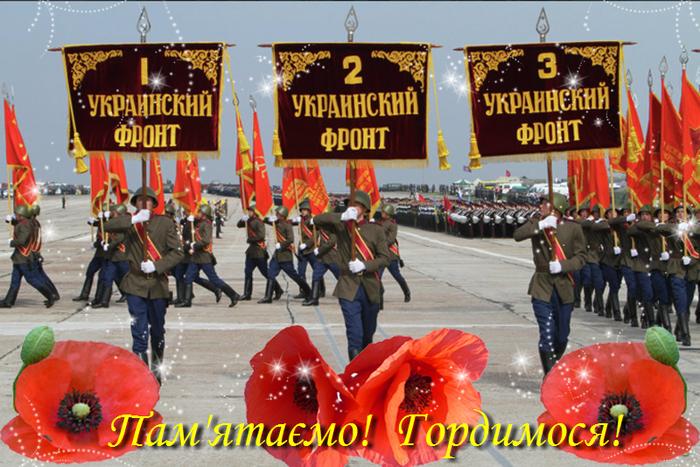 моя Україна (700x467, 554Kb)