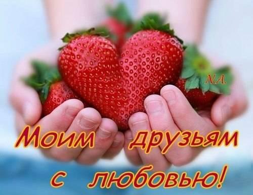 4634547ae302204e9d8309762b8651adc3183c206908007 (500x386, 28Kb)