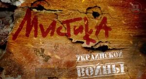 Мистика (300x164, 115Kb)