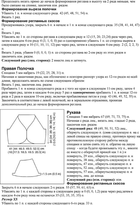 0_c2474_f63e7b14_orig (480x700, 202Kb)