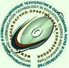 logoconf_15 (142x140, 35Kb)