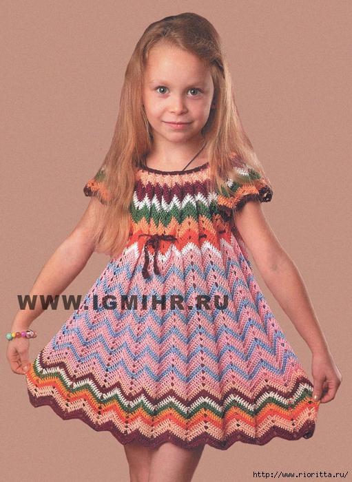 Интернет магазин белорусского трикотажа и одежды