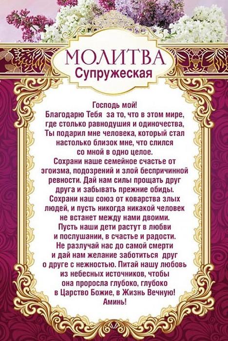 Перевод Перевод Понятие Анализ стихотворения м.Понятие Текст