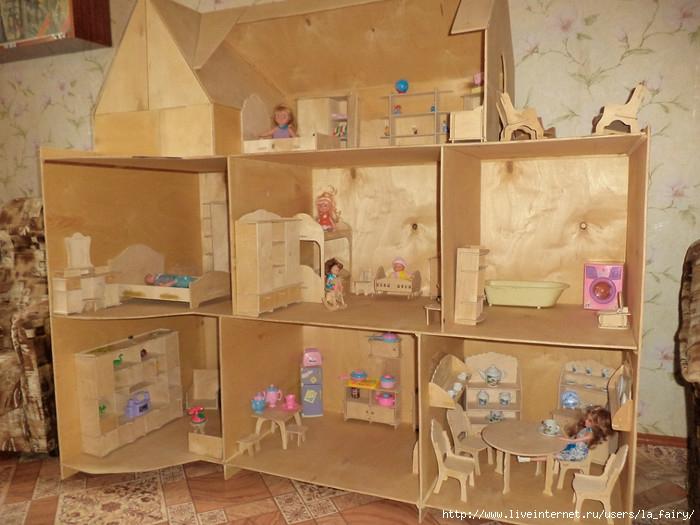 Домик для кукол своими руками из коробки фото