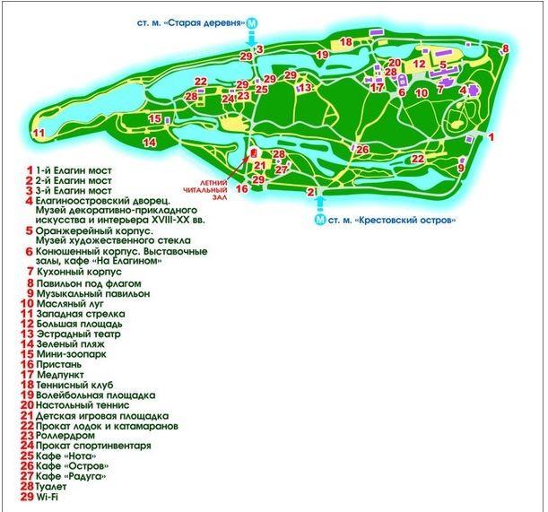 схема парка (611x571, 70Kb)