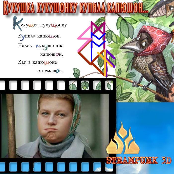 5057605_kukushka (700x700, 135Kb)
