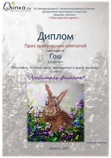 кролик (424x600, 83Kb)
