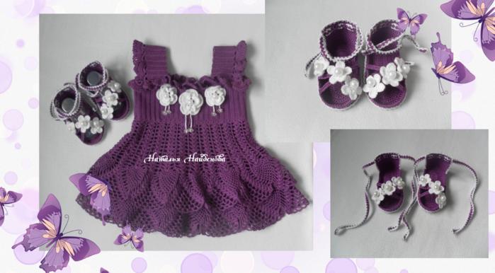 abstrakciya_krugi_fioletovyy_belyy_cvet_abstraction_circles_purple_white_colour_1920x1080 (700x386, 410Kb)