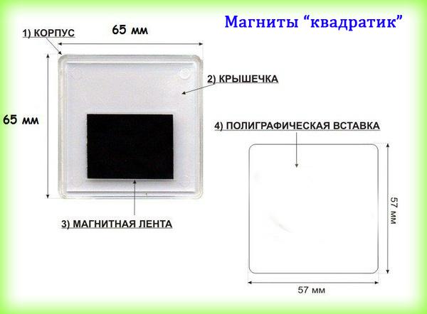 image_get (600x442, 108Kb)