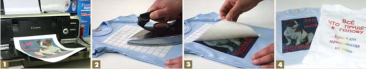процесс на светлые ткани (366x69, 50Kb)