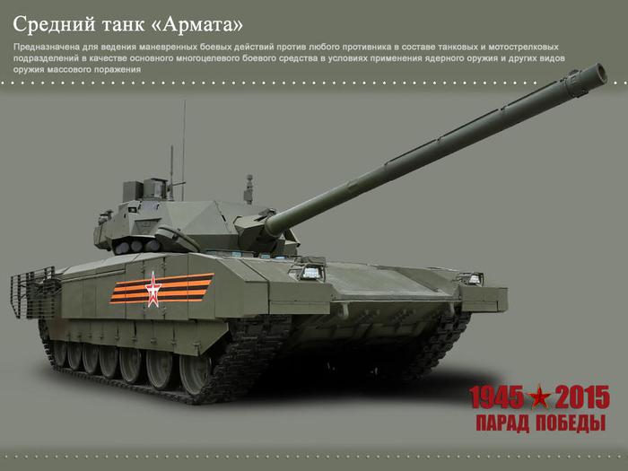 танк (700x525, 170Kb)