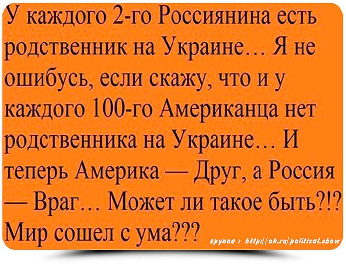 4924802_v_chem_sila_brat (700x538, 182Kb)