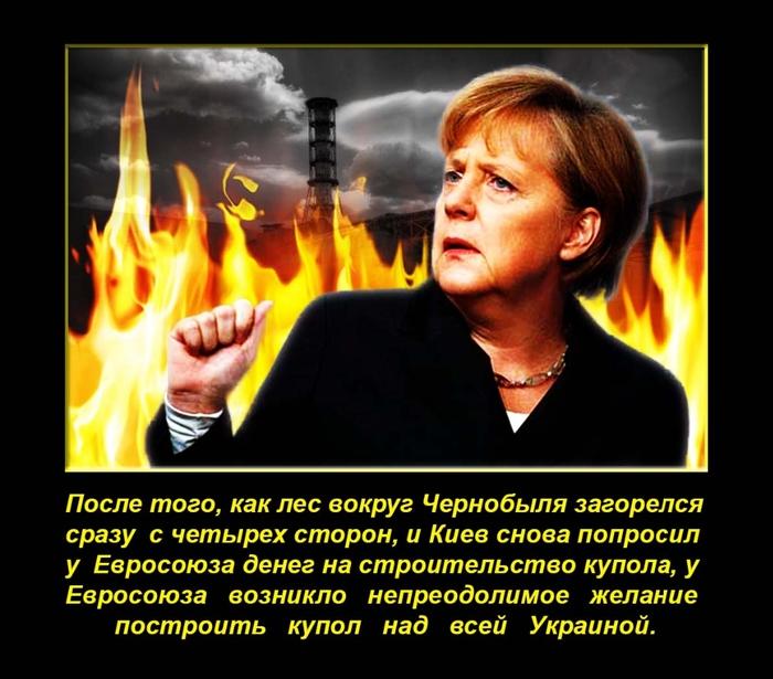 Анекдот про украину
