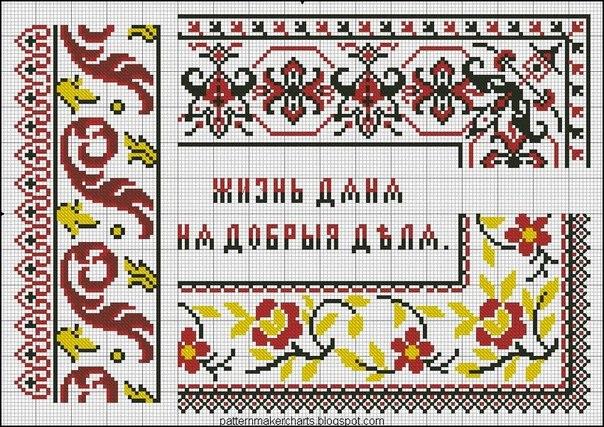 dhi8VB2Ilg4 (604x427, 404Kb)