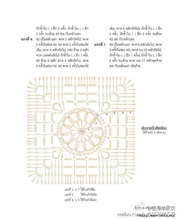 вязание подушек крючком (4) (566x700, 193Kb)