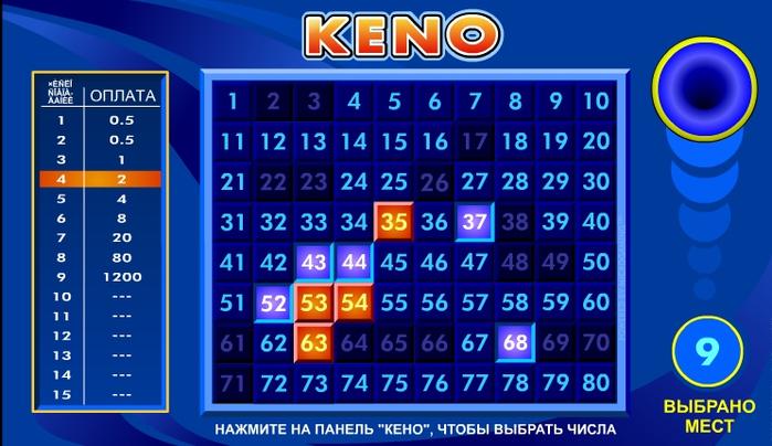 игровой автомат Кено (700x404, 294Kb)