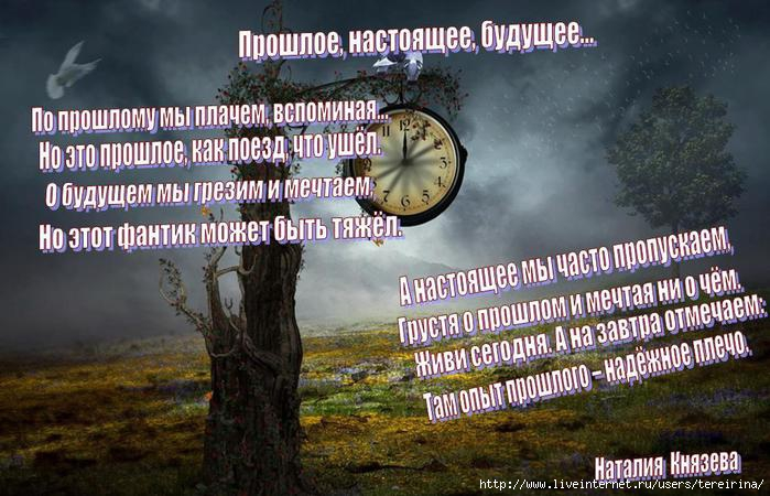 �������, ���������, �������/5144744_Bezimyannii (700x490, 204Kb)/5144744_Bezimyannii (700x450, 205Kb)