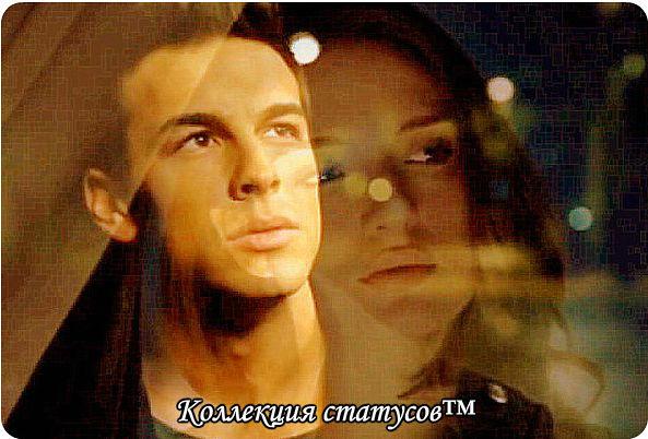 4809770_YaKonechno_bolno (593x402, 59Kb)
