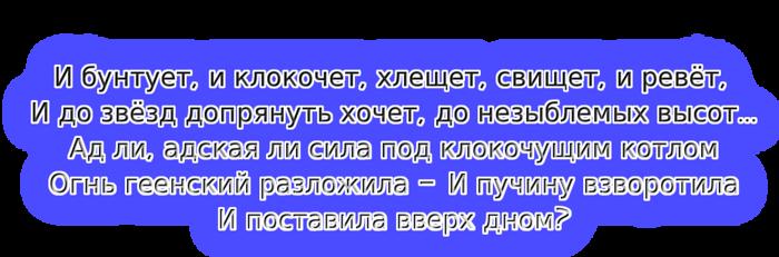 coollogo_com-22209671 (700x231, 151Kb)