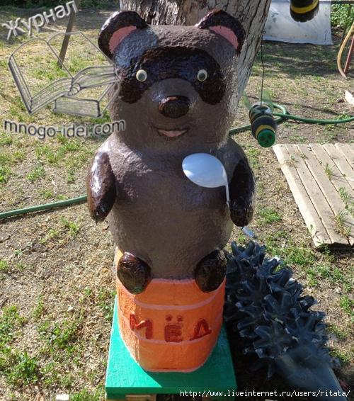Поделки для сада медведь