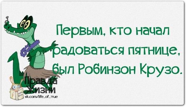 121301826_1395342225_frazochki1 (604x349, 158Kb)