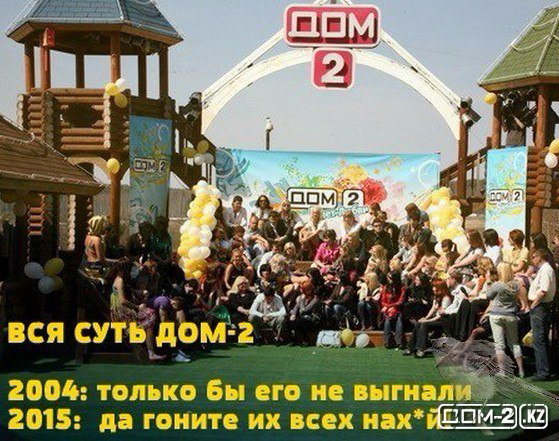 1429557734_prikoly-dom-2-na-20-aprelya-2015-g-4 (559x441, 371Kb)
