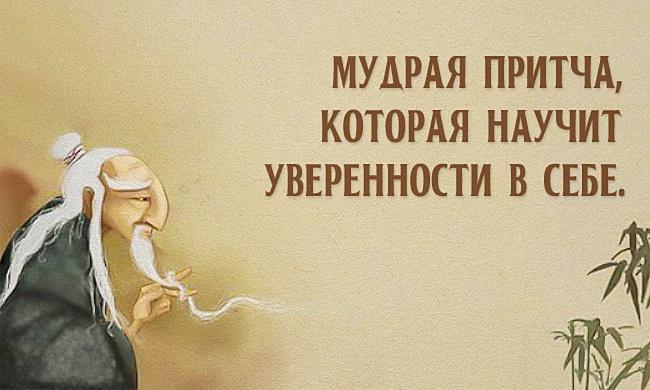 3180456_vpaiv (650x390, 118Kb)