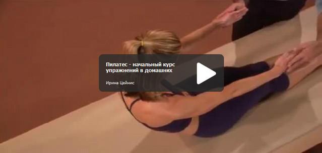 3720816_Pilates (639x304, 17Kb)