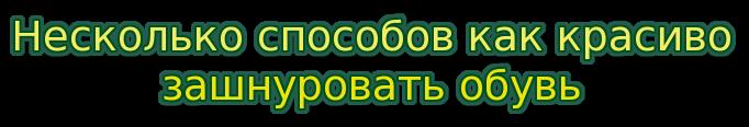 coollogo_com-29612930 (682x116, 35Kb)