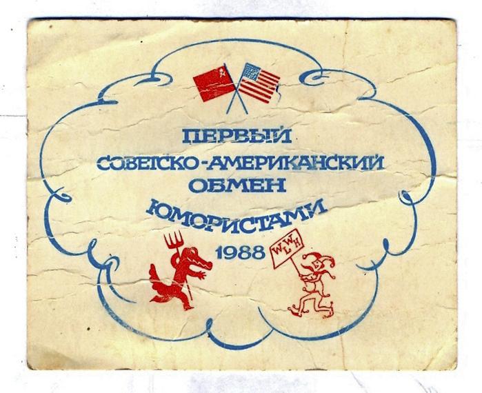 4732961_Obmen_karikatyristami (700x570, 359Kb)