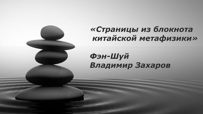 4687843_42_2_ (700x393, 100Kb)