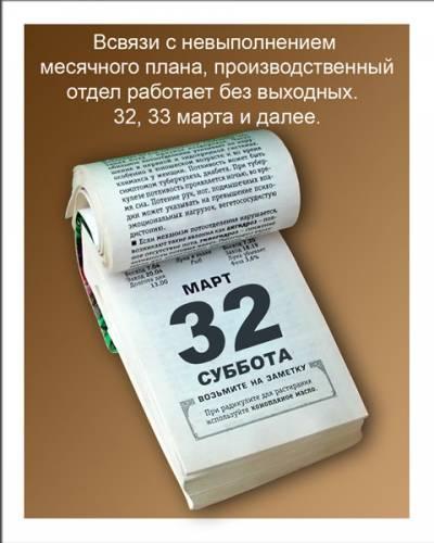 s_1_aprelya_vitollen (400x500, 28Kb)