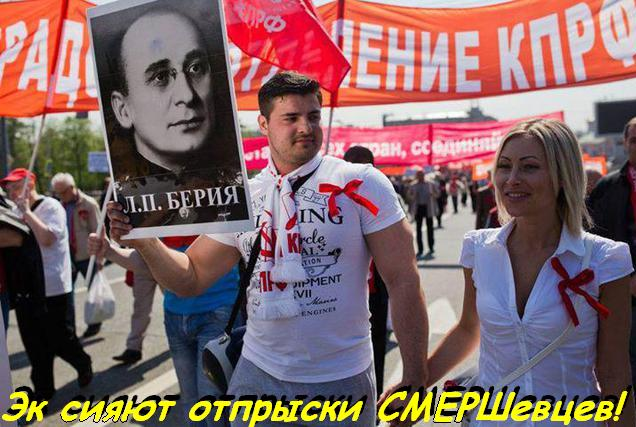 2684572_gebeshni_viserki_vsegda_za_Stalina (636x427, 61Kb)