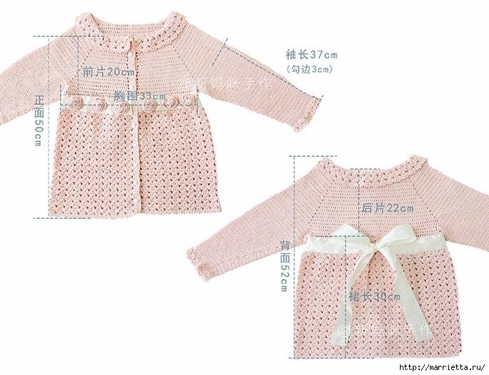 Теплое платьице крючком для девочки (6) (686x526, 208Kb)
