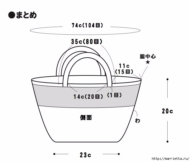Сумочка с розочками крючком. Схема (3) (613x520, 73Kb)