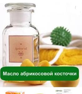 bazovie_masla (263x301, 131Kb)